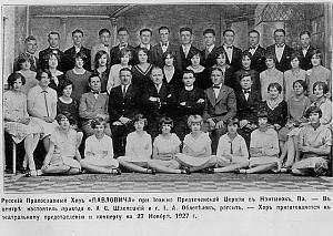 1927 Russian Church Choir