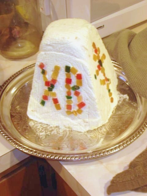 Recipe Paska Russian Easter Cake